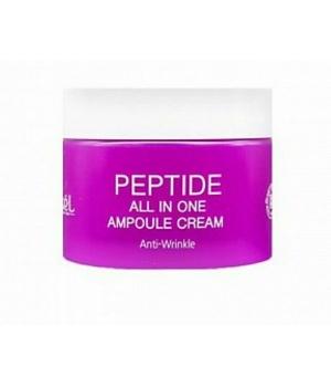 Интенсивный ампульный крем с пептидами для лица Ekel Peptide