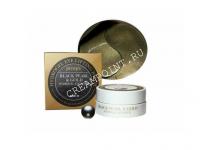Гидрогелевые патчи для кожи вокруг глаз c экстрактом черным жемчуга и золота Petitfee Black Pearl