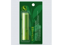 Бальзам для губ с экстрактом зеленого чая BIOAQUA green tea water lip balm