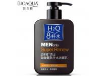 Очищающее средство для мужчин bioaqua MEN only cleansing milk