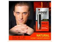 Бальзам для губ мужской Bioaqua