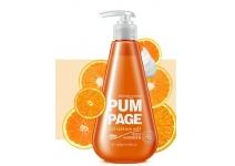 Зубная паста с ароматом и вкусом цитрусовых Bioaqua Pum Page orange