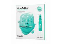 Альгинатная маска для лица для чувствительной кожи dr.jart