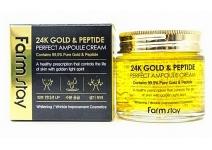 Антивозрастной ампульный крем для лица с золотом и пептидами FarmStay