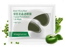 Гидрогелевые патчи для глаз с бобами мунг IMAGES Green Mung Bean Crystal Penetration Eye Mask