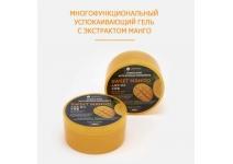 Многофункциональный успокаивающий гель с экстрактом манго jkosmec sweet mango gel