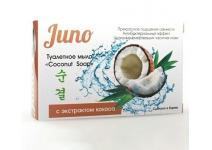 Мыло с экстрактом кокоса JUNO COCONUT SOAP